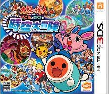 Taiko Drum Master: Don and Katsu's Space-Time Great Adventure on 3DS - Gamewise