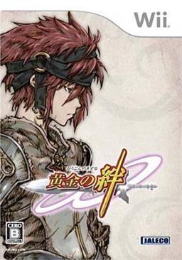 Ougon no Kizuna Wiki - Gamewise
