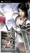 Dynasty Warriors Vol. 2 (JP sales) on PSP - Gamewise