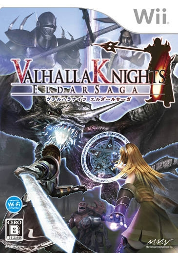 Valhalla Knights: Eldar Saga on Wii - Gamewise
