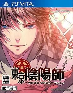 Tokyo Onmyouji: Tengen Jibashi - Rei no Baai - V Edition Wiki - Gamewise