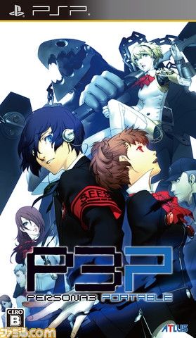 Shin Megami Tensei: Persona 3 Portable for PSP Walkthrough, FAQs and Guide on Gamewise.co