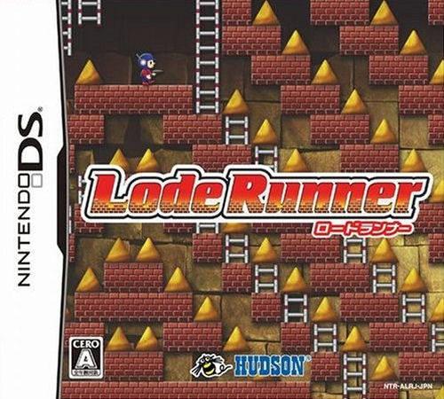 Lode Runner [Gamewise]