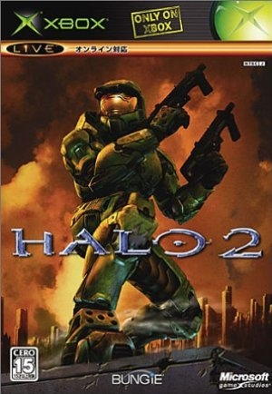 Halo 2 Wiki on Gamewise.co