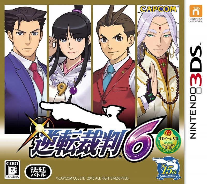 Gamewise Ace Attorney 6 Wiki Guide, Walkthrough and Cheats