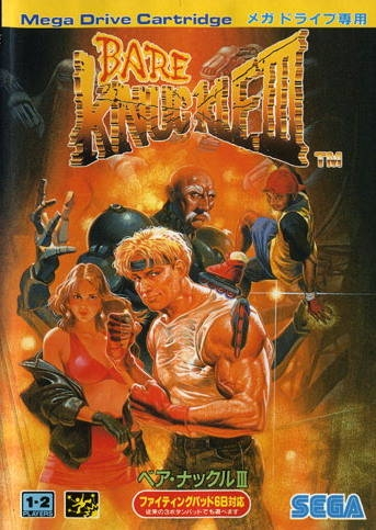 Streets of Rage 3 | Gamewise