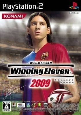 PES 2009: Pro Evolution Soccer on PS2 - Gamewise