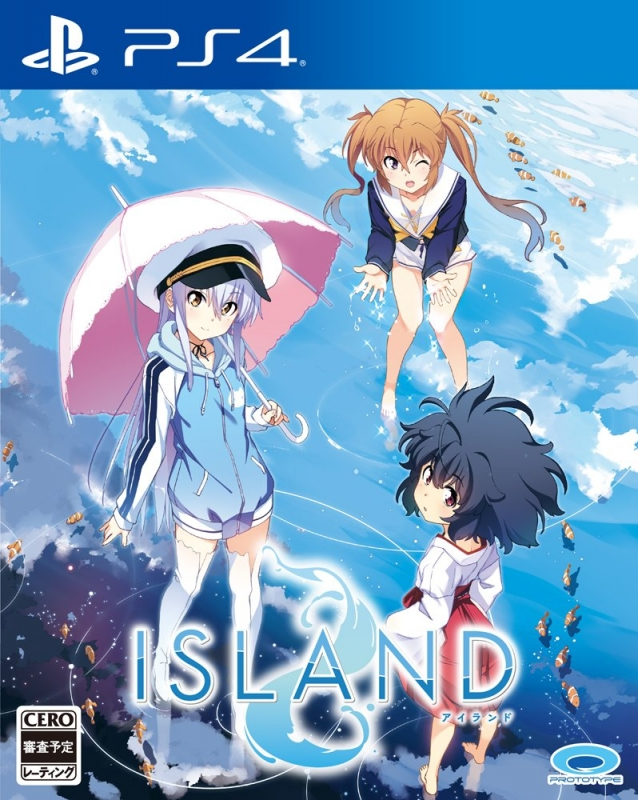 Island on PSV - Gamewise