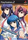 Tsuyo Kiss: Mighty Heart [Gamewise]