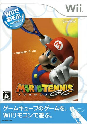 New Play Control! Mario Power Tennis on Wii - Gamewise