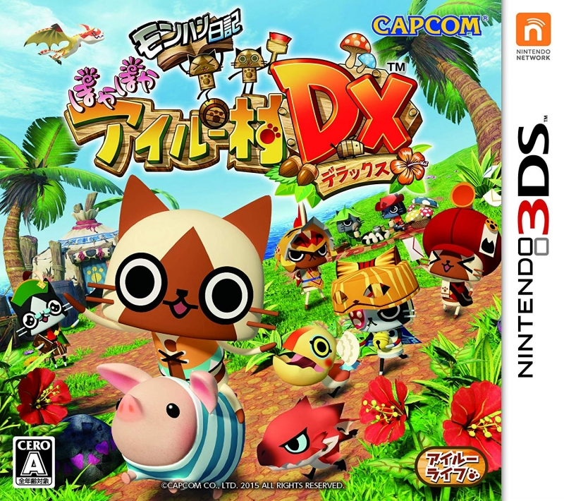 Monster Hunter Diary: Poka Poka Airou Village DX for 3DS Walkthrough, FAQs and Guide on Gamewise.co