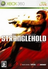 Stranglehold for X360 Walkthrough, FAQs and Guide on Gamewise.co