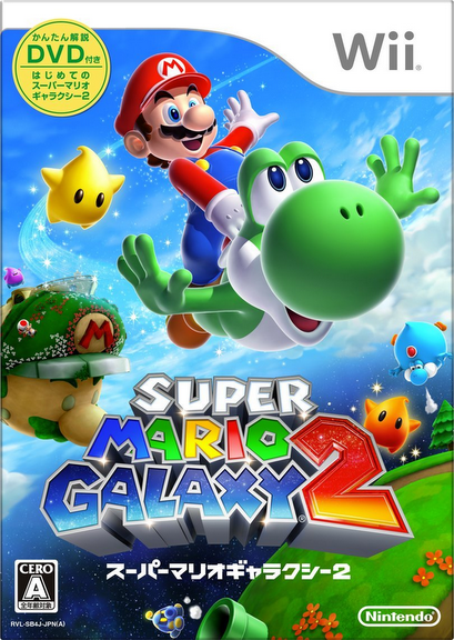 Super Mario Galaxy 2 on Wii - Gamewise