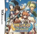 Gamewise Summon Night: Twin Age Wiki Guide, Walkthrough and Cheats