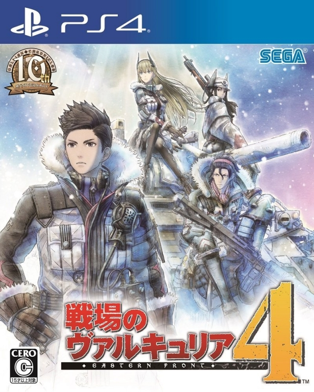 Valkyria Chronicles 4 on PS4 - Gamewise
