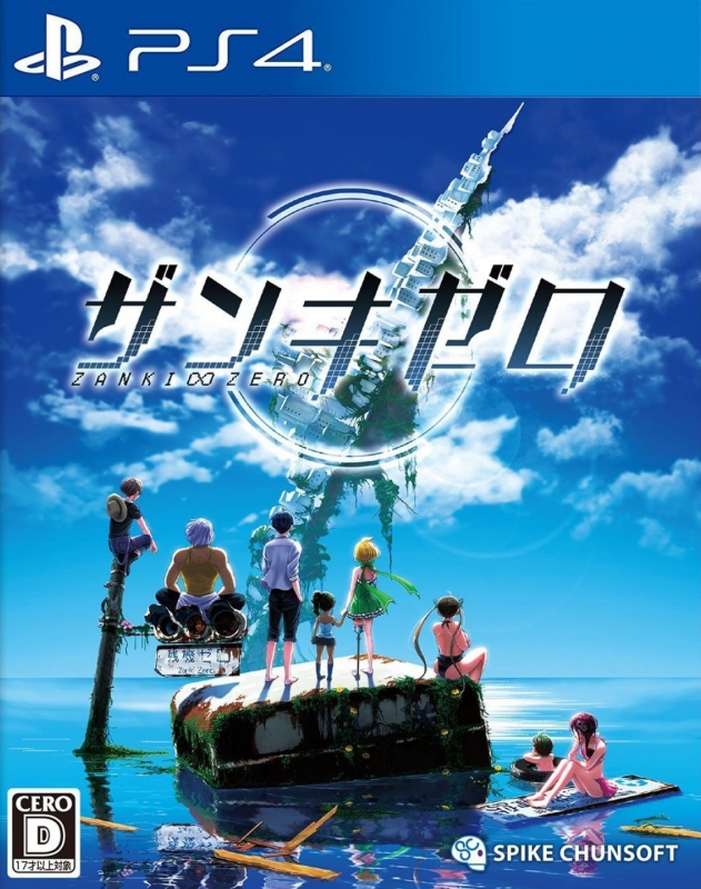 Zanki Zero: Last Beginning for PS4 Walkthrough, FAQs and Guide on Gamewise.co
