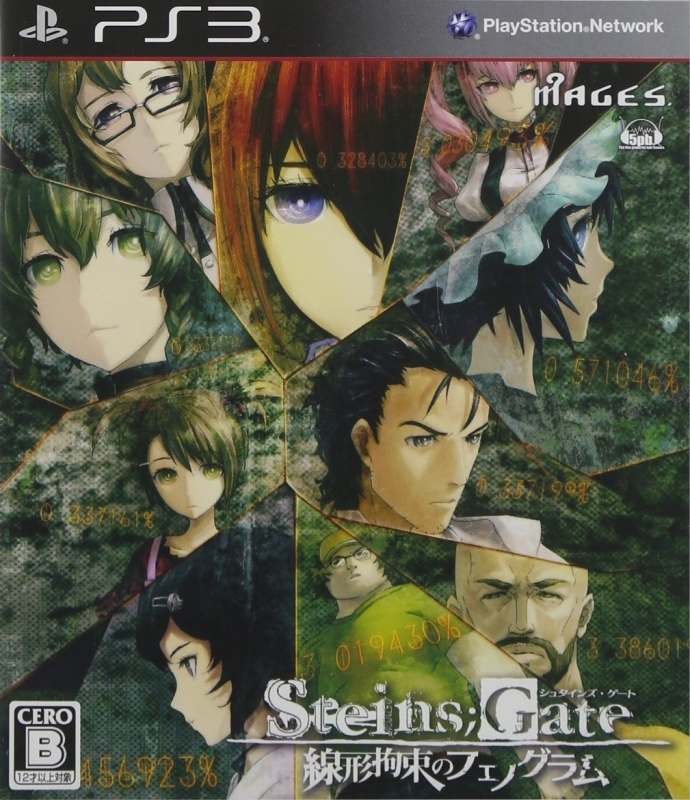 Steins;Gate: Senkei Kousoku no Phonogram Wiki - Gamewise