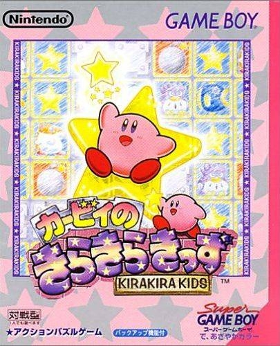 Kirby's Star Stacker on GB - Gamewise