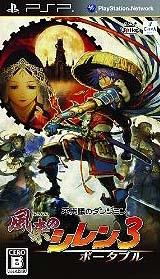 Fushigi no Dungeon: Fuurai no Shiren 3 Portable for PSP Walkthrough, FAQs and Guide on Gamewise.co