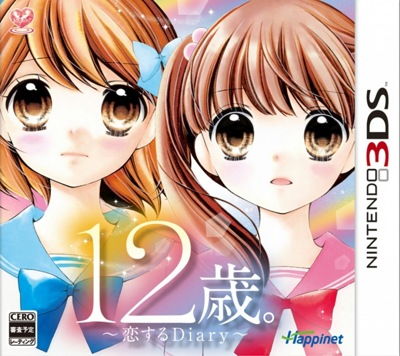 12-Sai. Koisuru Diary on 3DS - Gamewise