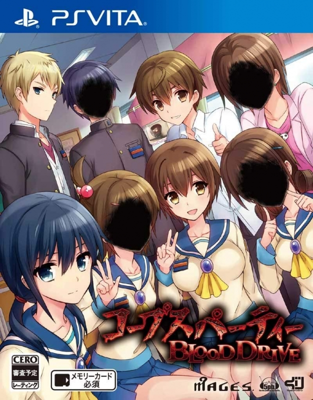 Corpse Party: Blood Drive | Gamewise