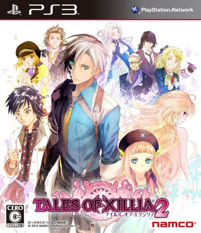 Tales of Xillia 2 Release Date - PS3