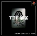Simple 1500 Series Vol. 1: The Mahjong [Gamewise]