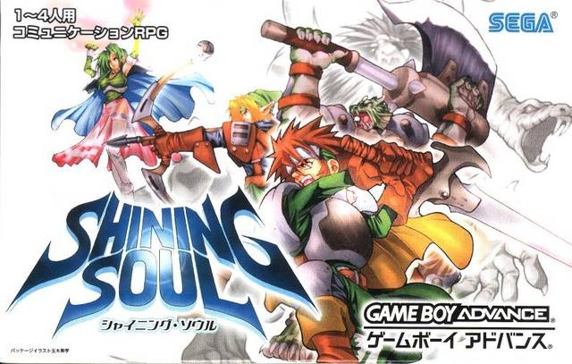 Shining Soul on GBA - Gamewise