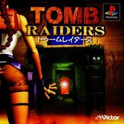 Tomb Raider for PS Walkthrough, FAQs and Guide on Gamewise.co