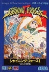 Shining Force II [Gamewise]