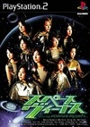 Space Venus starring Morning Musume [Gamewise]