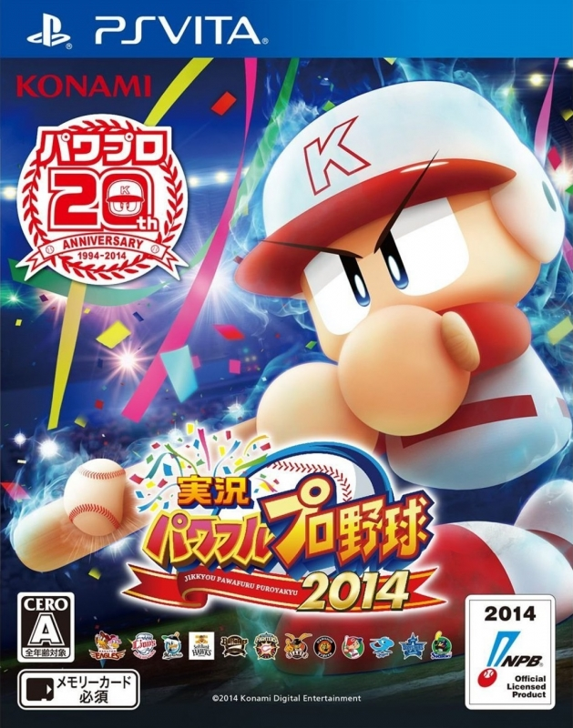 Jikkyou Powerful Pro Yakyuu 2014 Wiki on Gamewise.co