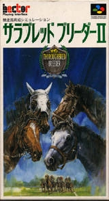Thoroughbred Breeder II on SNES - Gamewise