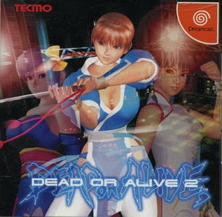 Dead or Alive 2 on DC - Gamewise