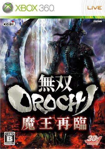 Warriors Orochi 2 on X360 - Gamewise
