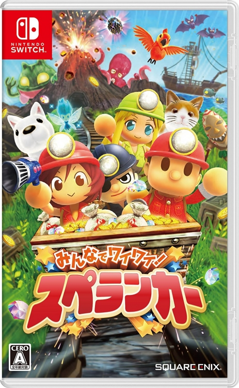 Minna de Wai Wai! Spelunker on NS - Gamewise