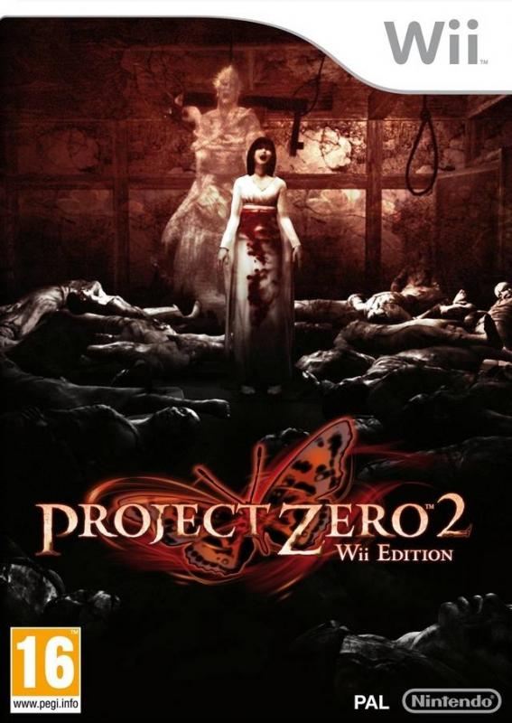 Fatal Frame 2: Wii Edition Wiki - Gamewise