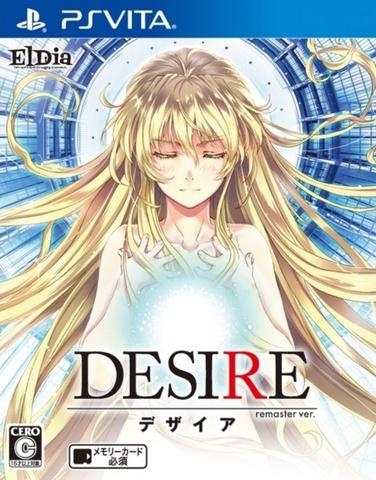 Desire: Remaster Version Wiki - Gamewise
