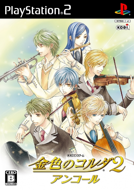 Kiniro no Corda 2 Encore [Gamewise]