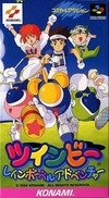 Pop'n TwinBee: Rainbow Bell Adventure Wiki on Gamewise.co