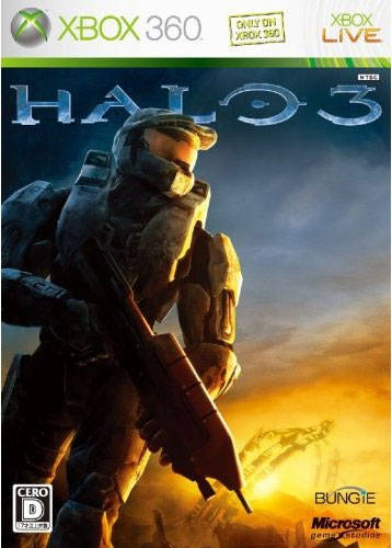 Halo 3 Wiki on Gamewise.co