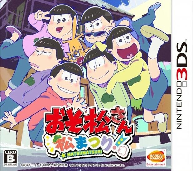 Osomatsu-San: Matsu Matsuri! on 3DS - Gamewise