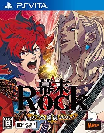 Bakumatsu Rock: Ultra Soul [Gamewise]