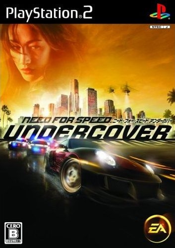 Need For Speed: Undercover on PS2 - Gamewise