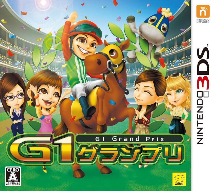 G1 Grand Prix [Gamewise]