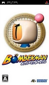 Bomberman (jp sales) | Gamewise