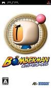 Bomberman (jp sales) [Gamewise]
