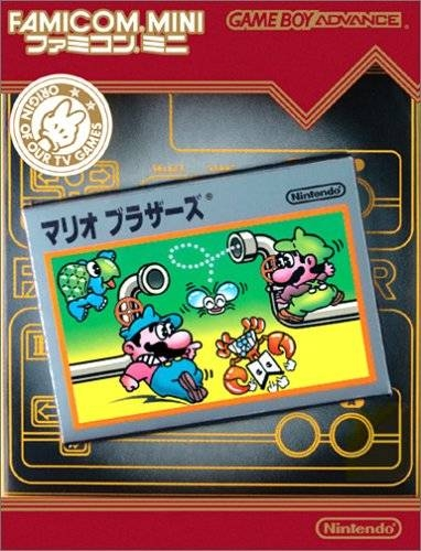 Famicom Mini: Mario Bros. on GBA - Gamewise