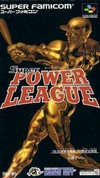 Super Power League Wiki - Gamewise
