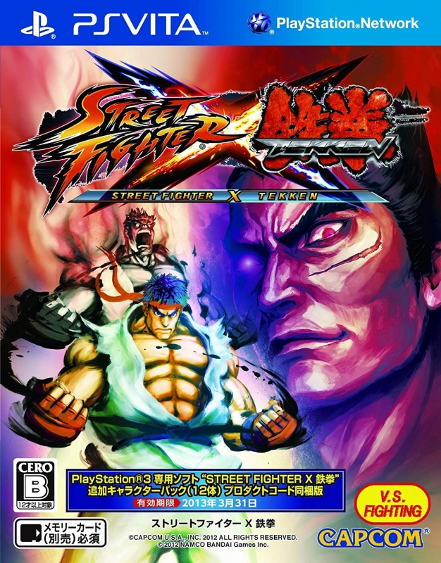 Street Fighter X Tekken for PSV Walkthrough, FAQs and Guide on Gamewise.co